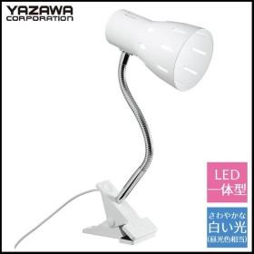 YAZAWA(ヤザワコーポレーション) 6Wフレキシブルクリップライト ホワイト CFLE06N07WH