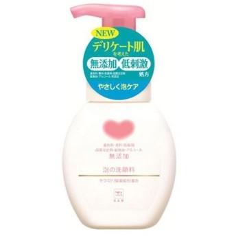 無添加泡の洗顔料 ポンプ 200ml