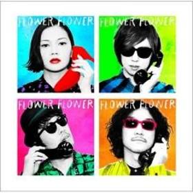 FLOWER FLOWER / スポットライト【CD】