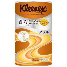 日本製紙 クレシア クリネックス さらしな ダブル12ロール 25m ホワイトブーケの香り