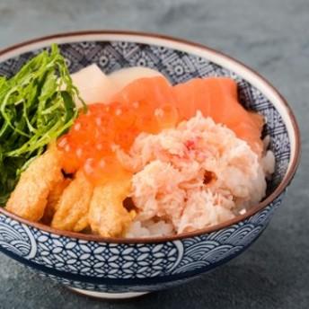 【送料無料】「札幌バルナバフーズ 海鮮丼の具 60g×4」雲丹 ずわい蟹 いくら ホタテ サーモン 5種の海の幸 産地直送