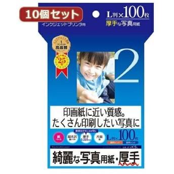 JP-EK5LX10