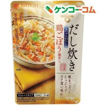 ミツカン だし炊きあごだし 鶏ごぼう釜めし ( 540g )/ ミツカン