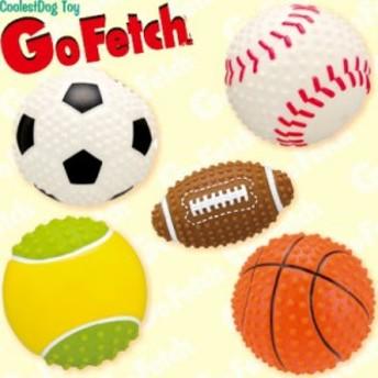 【犬 おもちゃ ボール 鳴る】Go Fetch! ゴーフェッチ スポーツ ボール [全5種]