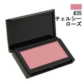 アディクション ADDICTION ブラッシュ #35 チェルシーローズ 3.9g 化粧品 コスメ BLUSH 35 CHELSEA ROSE