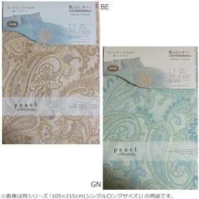 音部 PEARL COLLECTION ビスタII 敷布団カバー シングル 105×205cm 92731 BE