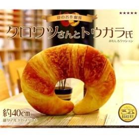 クロワッサン 唐辛子 クッション パン型 3Dプリント おもしろ 枕 昼寝 インテリア 柔らか ユニーク かわいい リアル 置き物 小物 雑貨
