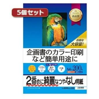 JP-EM4NA4N-200X5