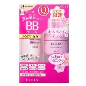 【限定 おまけ付♪】 コーセー エルシア (ELSIA) プラチナム クイックフィニッシュ BB モイスト 限定キット 02:標準的な肌色