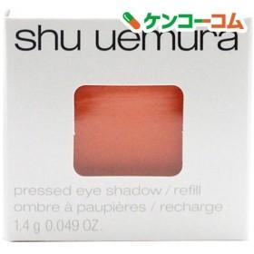 シュウウエムラ プレスド アイシャドー レフィル M オレンジ 250A ( 1コ入 )/ シュウウエムラ