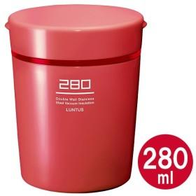 スープジャー スープボトル 280ml ピンク HLB-S280