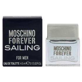 【香水 モスキーノ】MOSCHINO フォーエバー セーリング フォーメン ミニ香水 EDT・BT 4.5ml 香水 フレグランス