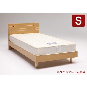 ベッド ベッドフレーム シングル 軒先渡し 幅100cm 全長203cm 高62cm シンプル 組立 宮付き おしゃれ 代引不可