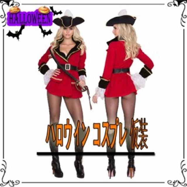 ハロウィン Halloween衣装 仮装 海賊 女性用 パイレーツ ハロウィーン コスチューム コスプレ パーティー イベント クリスマス