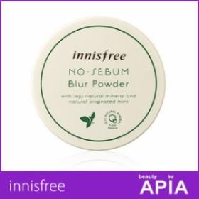 【送料無料・速達・代引不可】Innisfree (イニスフリー) ポア ブラー パウダー Pore Blur Powder [11g] 韓国コスメ