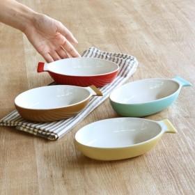 グラタン皿 一人用 さかなグラタン S 17cm 陶器 食器 ( オーブン 耐熱皿 皿 グラタン 器 1人 洋食器 電子レンジ )