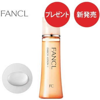 エンリッチ 化粧液 I さっぱり 1本 【ファンケル 公式】化粧水 ローション 保湿 脂性肌