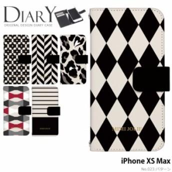 iPhoneXS Max ケース 手帳型 iPhone XS Max アイフォンxsマックス デザイン かわいい パターン