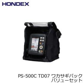 ホンデックス PS-500C TD07 ワカサギパック バリューセット 4.3型ポータブル魚探