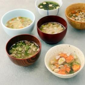 【送料無料ギフト】「日本全国おわん自慢「ゆかりの」詰め合わせ」中元 歳暮 フリーズドライ スープ 簡便調理 具沢山