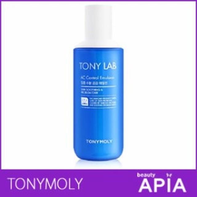 TONYMOLY (トニーモリー) - トニーラップ ACコントロール エマルジョン (TONY LAB AC CONTROL EMULSION) [乳液 160ml] 韓国コスメ