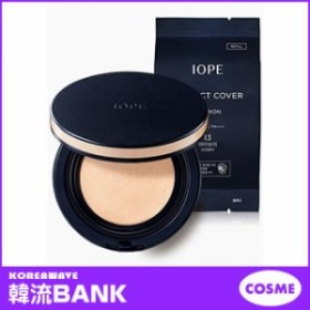 IOPE (アイオペ) パーフェクト カバー クッション [本体 + 詰め替え用] (PERFECT COVER CUSHION SPF50+/PA+++) 韓国コスメ