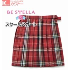 4850ea51d47 スクールスカート プリーツ チェック柄 45丈 制服 学生 レディース 女子 ビーステラ アジャスター 送料無料