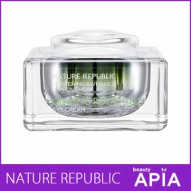 NATURE REPUBLIC (ネイチャーリパブリック) - ジンセン ロイヤル シルク アイクリーム (25mlg / 金 5mg 含有) 韓国コスメ