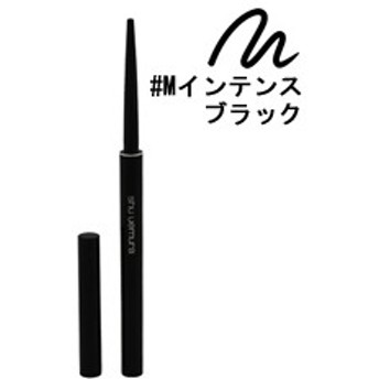 シュウ ウエムラ SHU UEMURA ラスティング ソフト ジェル ペンシル N #M インテンス ブラック 0.08g 化粧品 コスメ