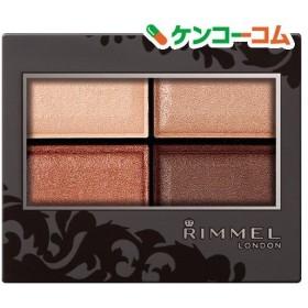 リンメル ロイヤルヴィンテージアイズ 014 ( 4.1g )/ リンメル(RIMMEL)