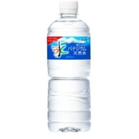 アサヒ おいしい水 富士山のバナジウム天然水 600mlペットボトル 24本入 (ミネラルウォーター 水) 『オススメ水』
