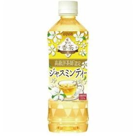 ダイドードリンコ 贅沢香茶ジャスミンティー500ml 24本