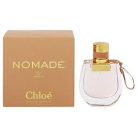 【香水 クロエ】CHLOE ノマド EDP・SP 50ml 香水 フレグランス CHLOE NOMADE