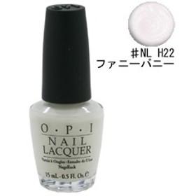 オーピーアイ O・P・I ネイル ラッカー (ソフトシェード) #NL H22 ファニーバニー 15ml 化粧品 コスメ