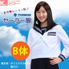 セーラー服 夏用 長袖 トンボ コスプレ 高校 上着のみ 学生服 白 B体 大きいサイズ
