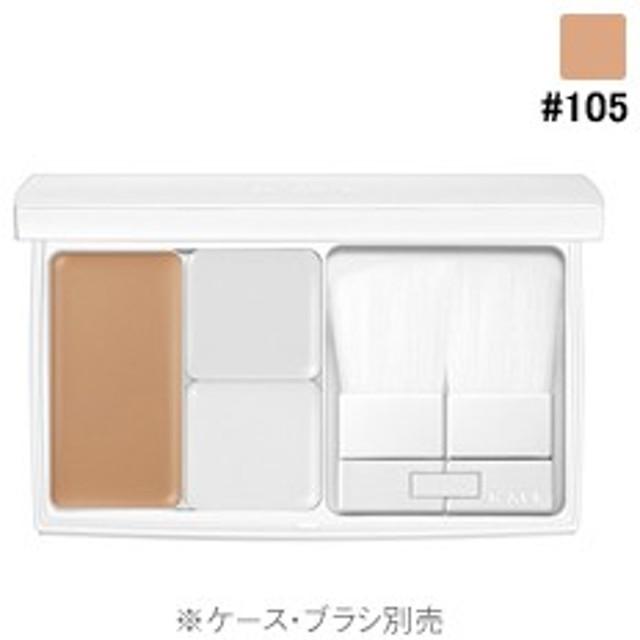 RMK (ルミコ) RMK 3Dフィニッシュヌード F (レフィル) ファンデーションカラー #105 3g 化粧品 コスメ 3D FINISH NUDE F 105