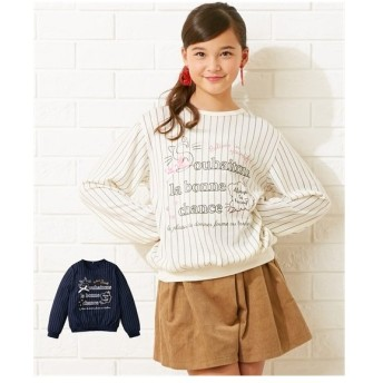 Tシャツ カットソー キッズ ニットソー ストライプ 女の子 子供服・ジュニア服 トップス 身長130cm ニッセン