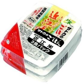 サトウのごはん 滋賀県産近江米 ( 200g3食パック )/ サトウのごはん