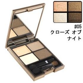 ルナソル LUNASOL スターシャワーアイズ #05 クローズオブナイト 6.7g 化粧品 コスメ STAR SHOWER EYES 05 CLOSE OF NIGHT