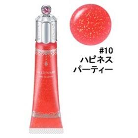 ジルスチュアート JILLSTUART ジェリー リップグロス #10 ハピネス パーティー 15g 化粧品 コスメ