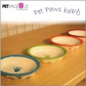 【30%OFF】 ペットパウ ベイビー Sサイズ [全4色] [犬/猫/フードボウル/お皿]