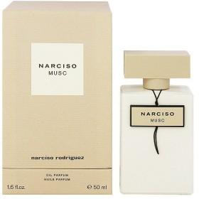 ナルシソ ロドリゲス NARCISO RODRIGUEZ ナルシソ ムスク オイル パルファム 50ml 香水 フレグランス NARCISO MUSC OIL PARFUM