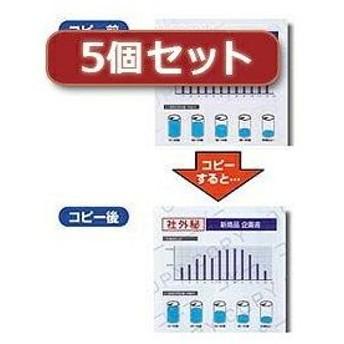 JP-MTCBB4X5