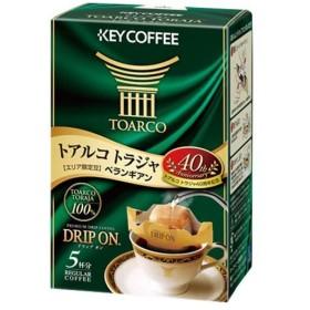 キーコーヒー ドリップオン トアルコトラジャ 5杯分
