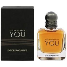 【香水 エンポリオ アルマーニ】EMPORIO ARMANI ストロンガー ウィズユー プールオム EDT・SP 50ml 香水 フレグランス