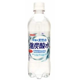 炭酸 強炭酸水  500ml ペットボトル 24 本  ( 24 本    1 ケース ) サンガリア