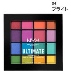 NYX Professional Makeup(ニックス) UT シャドウ パレット 04 カラー・ブライト