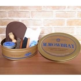 【M.モゥブレィ 靴磨き】M.MOWBRAY M.モゥブレィ セントウィリアムセット 靴