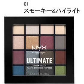 NYX Professional Makeup(ニックス) UT シャドウ パレット 01 カラー・スモーキー&ハイライト