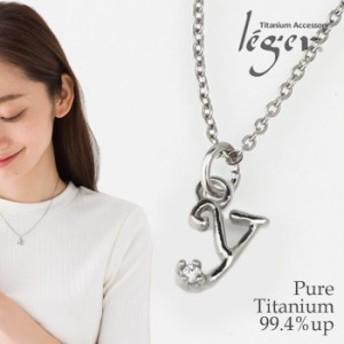 純チタン製ネックレス イニシャルネックレス/アルファベット Y ・ ジルコニア付  N018-Y